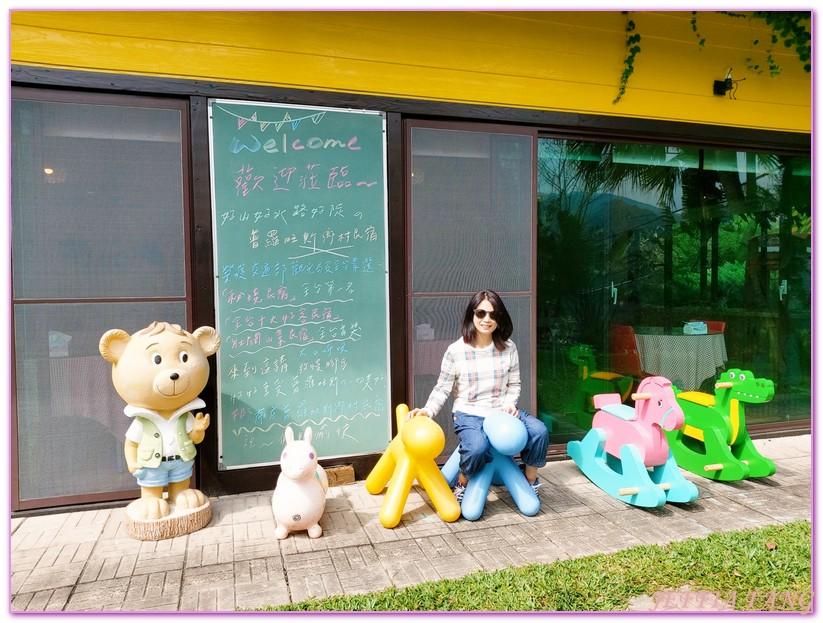 KhaoNgu Stone Park,拉差汶里,景點,泰國,泰國旅遊 @傑菲亞娃JEFFIA FANG