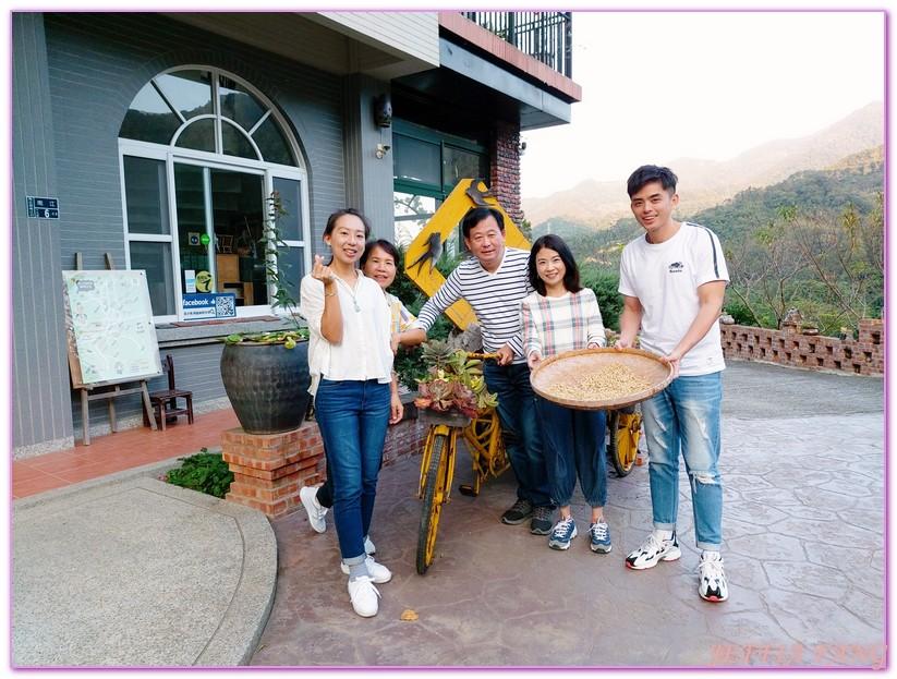 大邱自由行,景點,桂山聖堂李相和古宅,韓國,韓國旅遊 @傑菲亞娃JEFFIA FANG