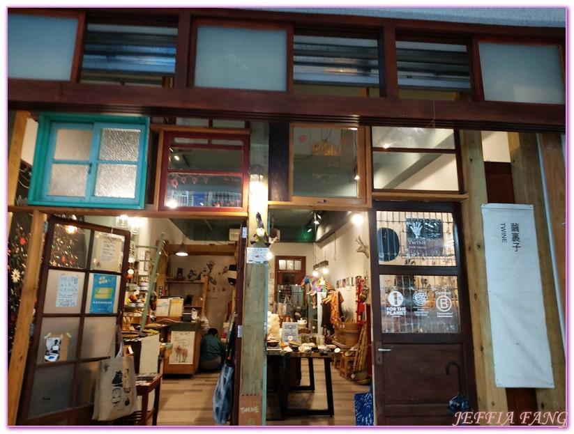 台灣,台灣Taiwan旅遊,嘉義,國立故宮博物院南部院區,景點 @傑菲亞娃JEFFIA FANG