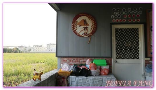 友善農法,台灣旅遊,生態導覽,舊正社區,霧峰,霧峰社區再造,食農教育 @傑菲亞娃JEFFIA FANG