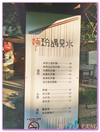 光復新村,光復新村青年創業中心,台灣旅遊,台灣眷村,霧峰 @傑菲亞娃JEFFIA FANG