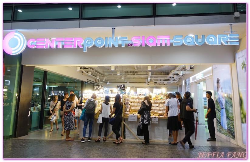 2021年泰國我想你,曼谷BTS商圈,曼谷商圈,曼谷百貨公司,曼谷自由行,泰國旅遊 @傑菲亞娃JEFFIA FANG