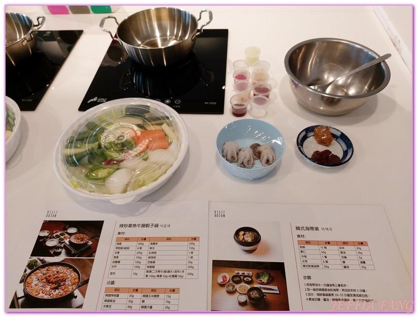 釜山廣域市,釜山美食,韓國旅遊 @傑菲亞娃JEFFIA FANG