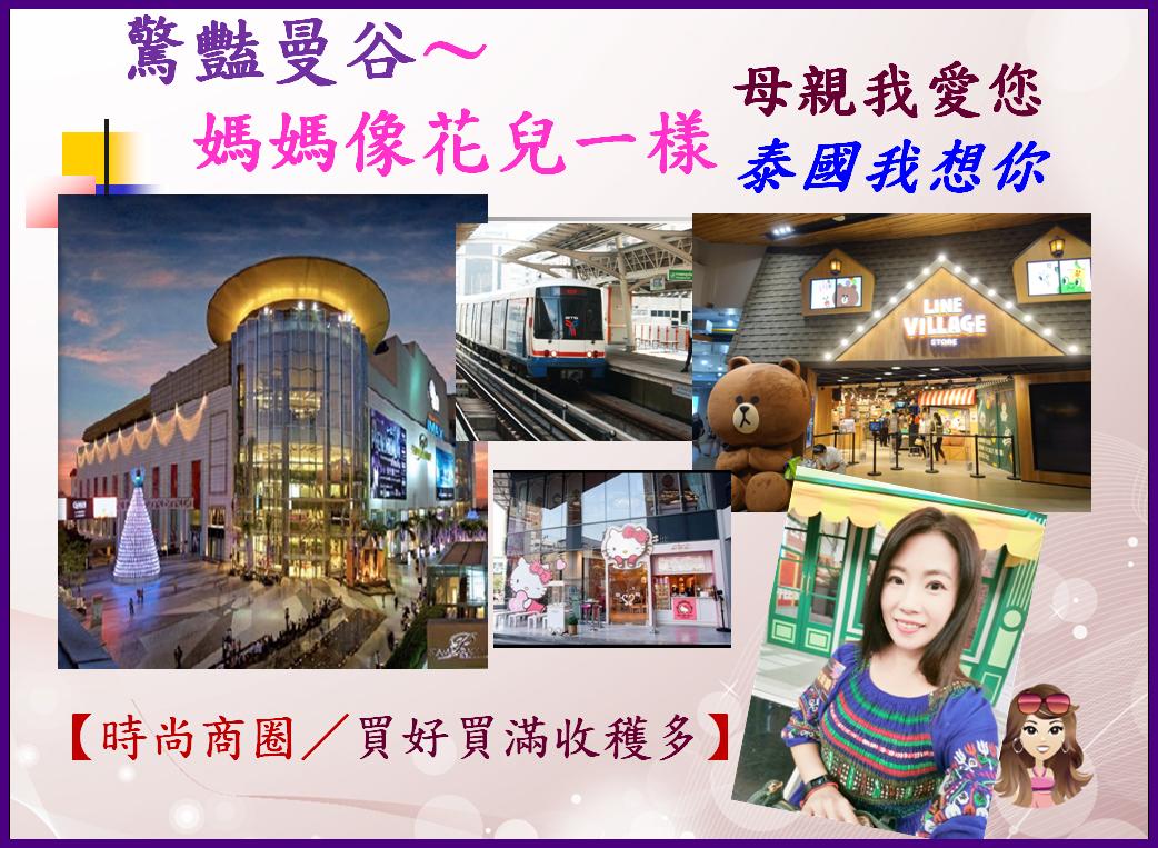 曼谷住宿,曼谷自由行,曼谷飯店,泰國,飯店 @傑菲亞娃JEFFIA FANG