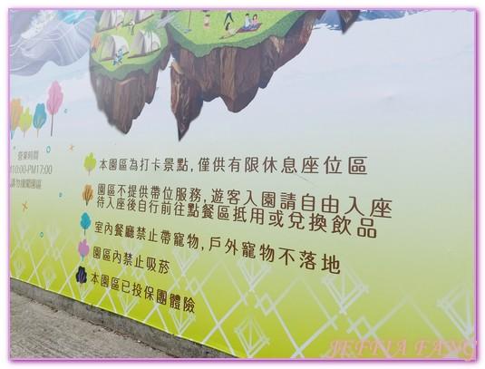 台灣旅遊,海崖谷Hayaku觀景園區,花蓮壽豐鄉,花蓮旅遊,花蓮網美打卡景點 @傑菲亞娃JEFFIA FANG