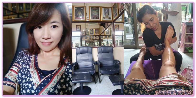 BanyanTree Bangkok,DIVANA SPA,So Thai Spa,曼谷經典SPA,泰國我想你,泰國旅遊,溫馨五月帶媽咪去曼谷遊玩路線,驚艷曼谷 @傑菲亞娃JEFFIA FANG
