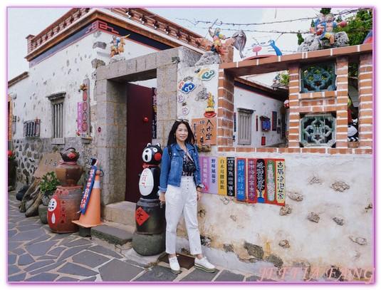 Fish Bar,七星潭,低碳旅遊,台灣旅遊,定置漁場,永續漁法,洄遊潮體驗,花蓮,迴遊吧 @傑菲亞娃JEFFIA FANG