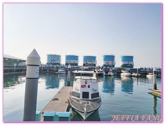 亞果遊艇碼頭,台灣旅遊,海洋渡假村,澎湖旅遊,澎湖飯店 @傑菲亞娃JEFFIA FANG