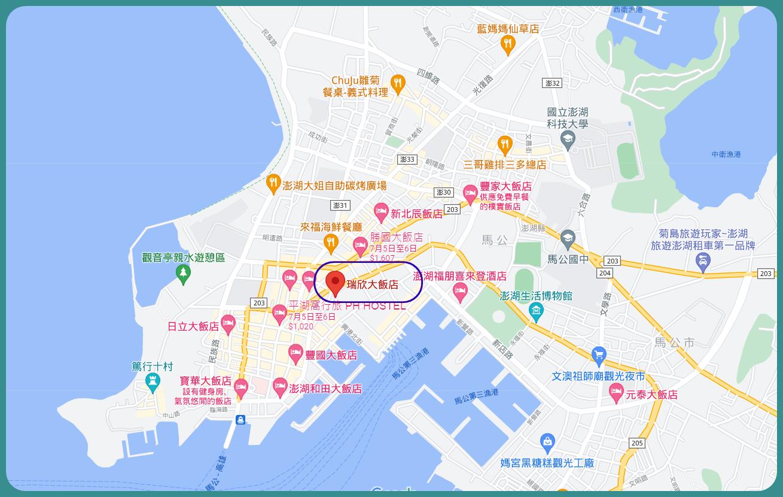 Penghu Royal Hotel,台灣旅遊,澎湖旅遊,澎湖飯店,瑞欣大飯店 @傑菲亞娃JEFFIA FANG