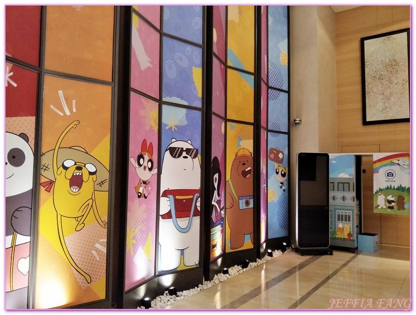 台南和逸飯店HOTEL COZZI,台南旅遊,台南飯店,台灣旅遊,和逸飯店‧台南西門館 HOTEL COZZI Ximen Tainan,親子飯店 @傑菲亞娃JEFFIA FANG