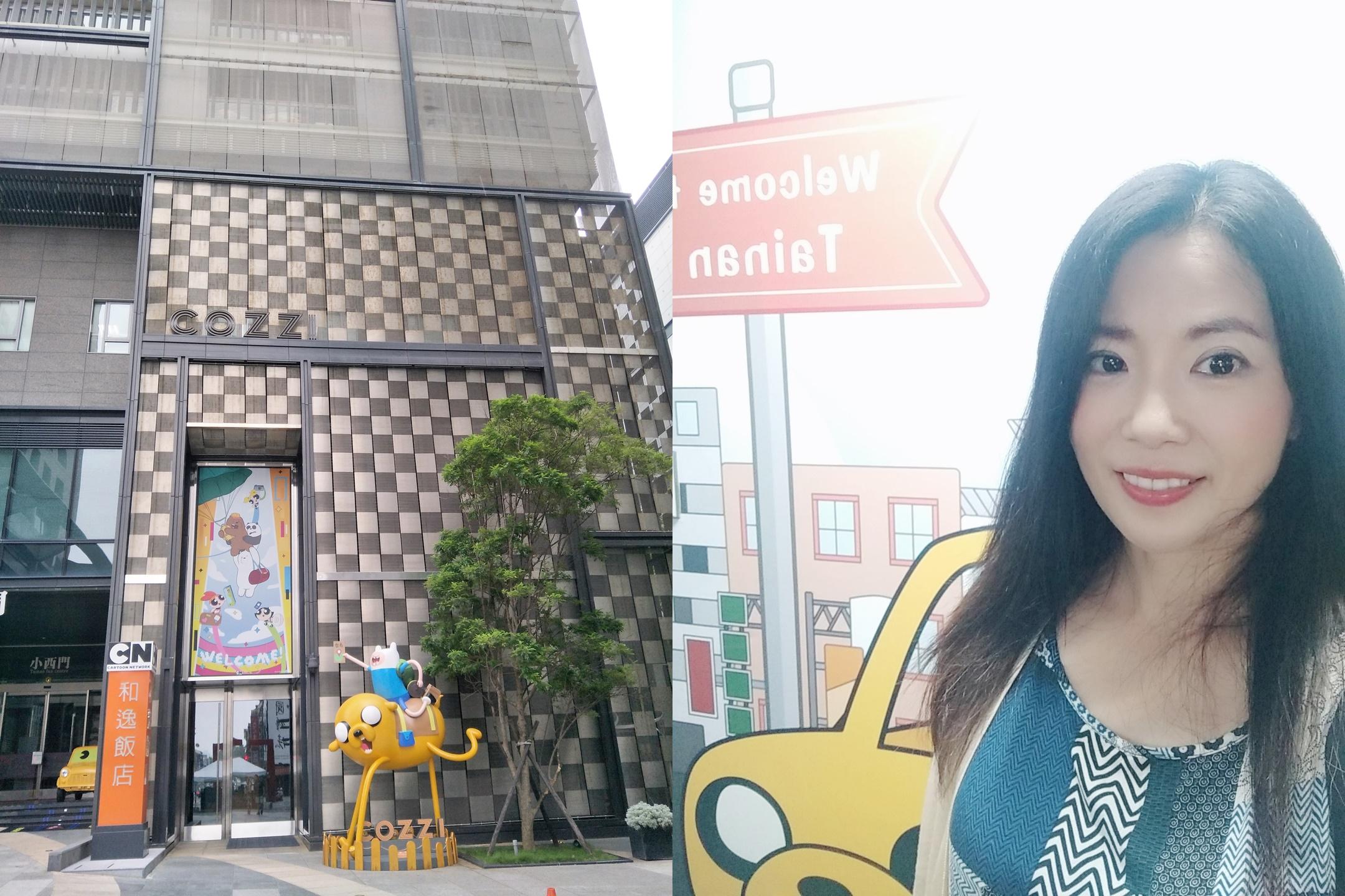 代官山幸運草地標,日本,日本旅遊,景點,東京自由行,蔦屋書店 @傑菲亞娃JEFFIA FANG