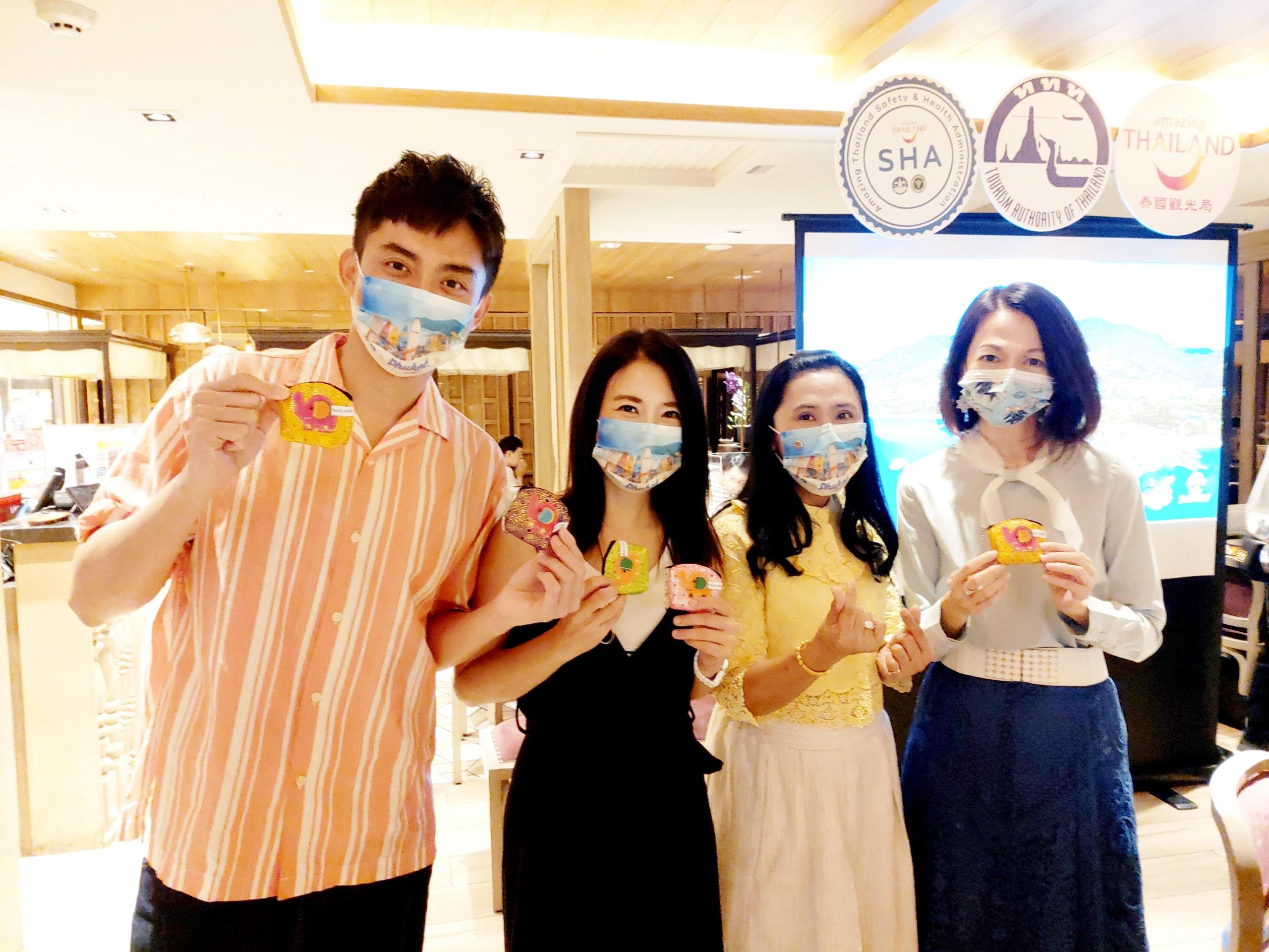 泰國2021年普吉7+7跳島雙城遊活動說明會,泰國2021年沙盒計畫,泰國旅遊,泰國疫苗護照旅遊 @傑菲亞娃JEFFIA FANG