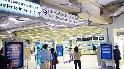 機場,泰國,泰國清邁旅遊,泰國清邁自由行,清邁航班及機場 @傑菲亞娃JEFFIA FANG