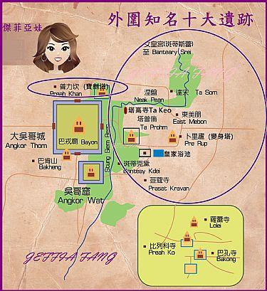 千年古蹟,吳哥外圍遺址群,吳哥窟旅遊,柬埔寨,柬埔寨旅遊 @傑菲亞娃JEFFIA FANG