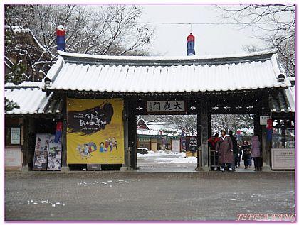 京畿道韓國民俗村,景點,韓國,韓國旅遊,韓國首爾自由行 @傑菲亞娃JEFFIA FANG