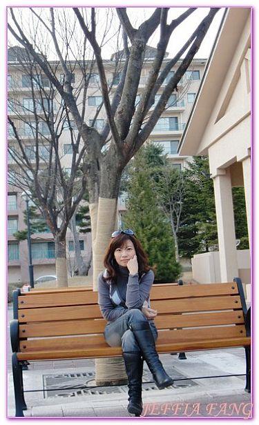 奧麗OAKVALLEY渡假村,韓國,韓國旅遊,韓國江原道,飯店 @傑菲亞娃JEFFIA FANG