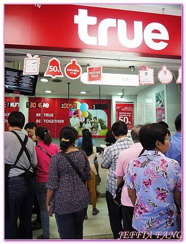 曼谷自由行,泰國,泰國SIM卡,泰國旅遊,泰國簽證、SIM卡、換錢及其它 @傑菲亞娃JEFFIA FANG