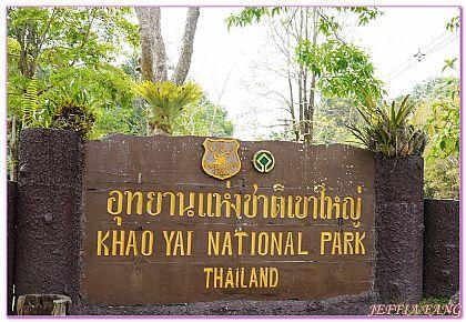 Kaew ChanWaterFall,拉差汶里,景點,泰國,泰國旅遊 @傑菲亞娃JEFFIA FANG