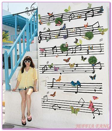 七岩SANTORINI 公園,景點,泰國,泰國旅遊,泰國曼谷自由行 @傑菲亞娃JEFFIA FANG