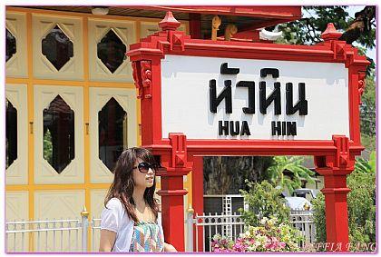 景點,曼谷自由行,泰國,泰國旅遊,華欣火車站 @傑菲亞娃JEFFIA FANG