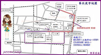 CAFE,六本木藍瓶子咖啡,日本,日本旅遊,東京自由行,甜點,餐廳 @傑菲亞娃JEFFIA FANG