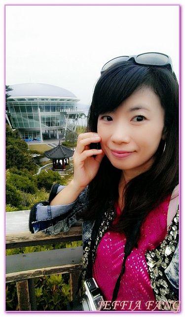 景點,釜山冬柏島APEC HOUSE,韓國,韓國旅遊,韓國釜山自由行 @傑菲亞娃JEFFIA FANG