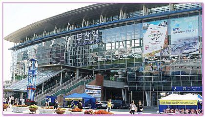 機場+交通+退稅,釜山驛(釜山站),韓國,韓國旅遊,韓國釜山自由行 @傑菲亞娃JEFFIA FANG