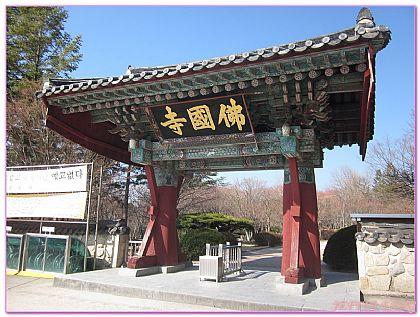 景點,韓國,韓國慶州佛國寺,韓國旅遊,韓國釜山慶州自由行 @傑菲亞娃JEFFIA FANG
