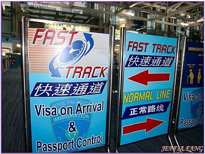 曼谷自由行,泰國,泰國旅遊,泰國簽證、SIM卡、換錢及其它,泰國觀光簽證落地簽回頭簽 @傑菲亞娃JEFFIA FANG