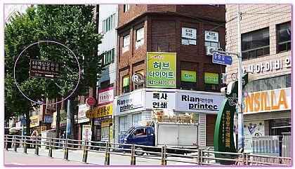 景點,釜山40階梯文化街,韓國,韓國旅遊,韓國釜山自由行 @傑菲亞娃JEFFIA FANG