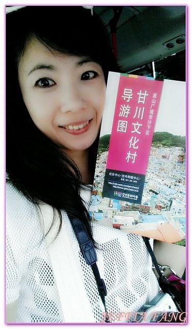 景點,釜山甘川洞文化村,韓國,韓國旅遊,韓國釜山自由行 @傑菲亞娃JEFFIA FANG