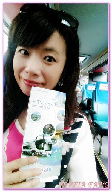 景點,釜山影島太宗臺,韓國,韓國旅遊,韓國釜山自由行 @傑菲亞娃JEFFIA FANG