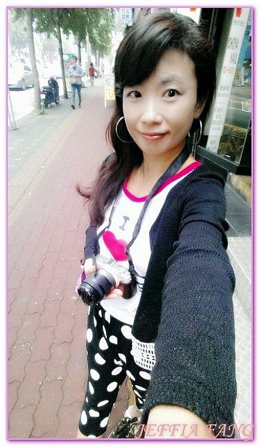 SHOPPING,釜山釜田洞西面SEOMYEON,韓國,韓國旅遊,韓國釜山自由行 @傑菲亞娃JEFFIA FANG