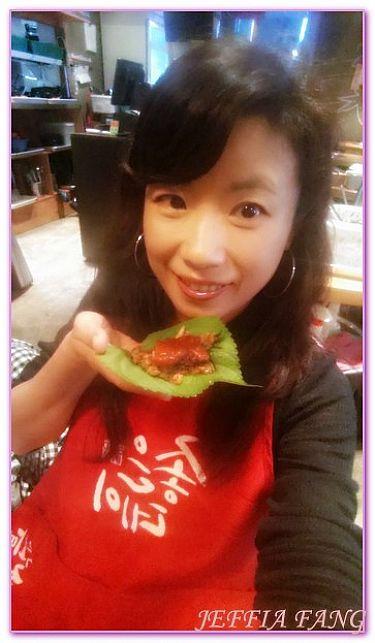 釜山西面章魚鍋MDSFOOD,韓國,韓國旅遊,韓國釜山自由行,餐廳/小吃街 @傑菲亞娃JEFFIA FANG