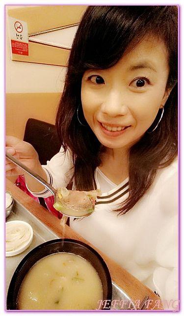 釜山豬肉湯飯,韓國,韓國旅遊,韓國釜山自由行,餐廳/小吃街 @傑菲亞娃JEFFIA FANG