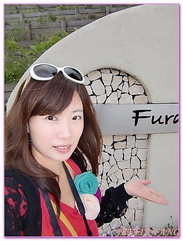 CAFE,北海道FURANO DELICE,日本,日本北海道,日本旅遊,甜點,餐廳 @傑菲亞娃JEFFIA FANG