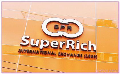 曼谷自由行,泰國,泰國換錢SUPER RICH,泰國旅遊,泰國簽證、SIM卡、換錢及其它 @傑菲亞娃JEFFIA FANG