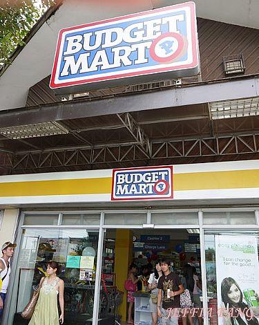 SIM卡攤.超市轉運站..,菲律賓,長灘島SIM卡,長灘島超市,長灘島轉運站 @傑菲亞娃JEFFIA FANG