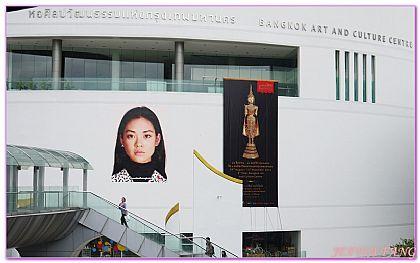景點,曼谷自由行,曼谷藝術文化中心BACC,泰國,泰國旅遊 @傑菲亞娃JEFFIA FANG
