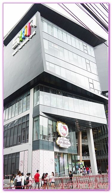 SHOPPING,曼谷SIAM SQUARE ONE,曼谷自由行,泰國,泰國旅遊 @傑菲亞娃JEFFIA FANG