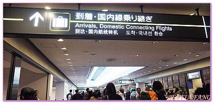 億載金城,台南Tai Nan,台灣,台灣旅遊,景點 @傑菲亞娃JEFFIA FANG