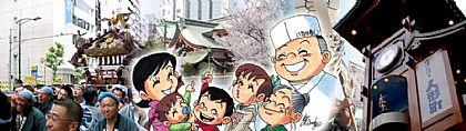 日本,日本旅遊,景點,東京日本橋人形町NINGYOCHO,東京自由行 @傑菲亞娃JEFFIA FANG