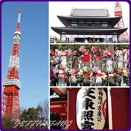 日本,日本旅遊,景點,東京自由行,赤羽橋駛的東京鐵塔、芝公園、增上寺 @傑菲亞娃JEFFIA FANG