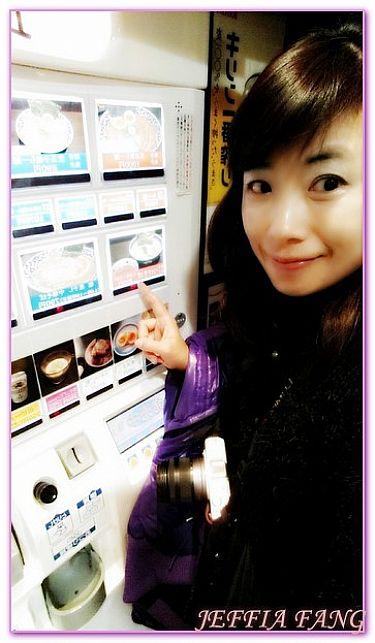 SHOPPING,日本,日本旅遊,東京自由行,東京駛一番街、八重洲街、拉麵一條街 @傑菲亞娃JEFFIA FANG