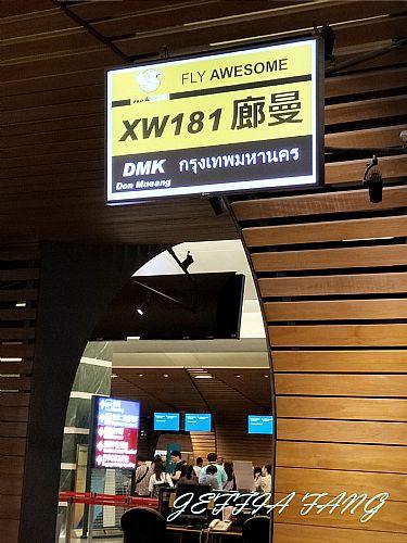 曼谷自由行,機場,泰國,泰國廊曼DON MUEANG機場,泰國旅遊 @傑菲亞娃JEFFIA FANG