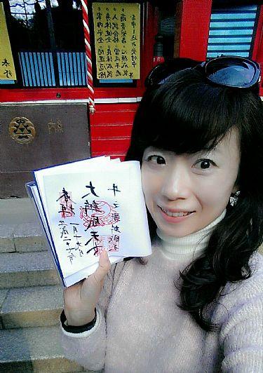 寺廟(御朱印),日本,日本旅遊,東京神社朱印帳的御朱印,東京自由行 @傑菲亞娃JEFFIA FANG