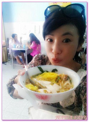 普吉旅遊自由行,普吉福建蝦麵(米貢),泰國,泰國旅遊,餐廳及小吃 @傑菲亞娃JEFFIA FANG