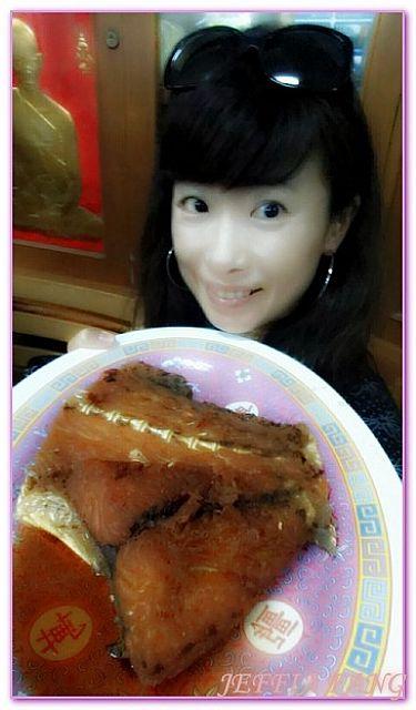夜功府DAENG海鮮餐廳,曼谷自由行,泰國,泰國旅遊,餐廳及小吃 @傑菲亞娃JEFFIA FANG
