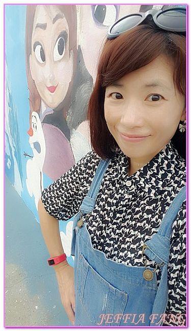 景點,統營東皮郎(東崖)壁畫村,釜山自由行,韓國,韓國旅遊 @傑菲亞娃JEFFIA FANG
