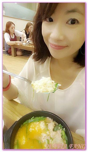 海雲台密陽血腸豬肉湯飯,釜山自由行,韓國,韓國旅遊,餐廳/小吃街 @傑菲亞娃JEFFIA FANG
